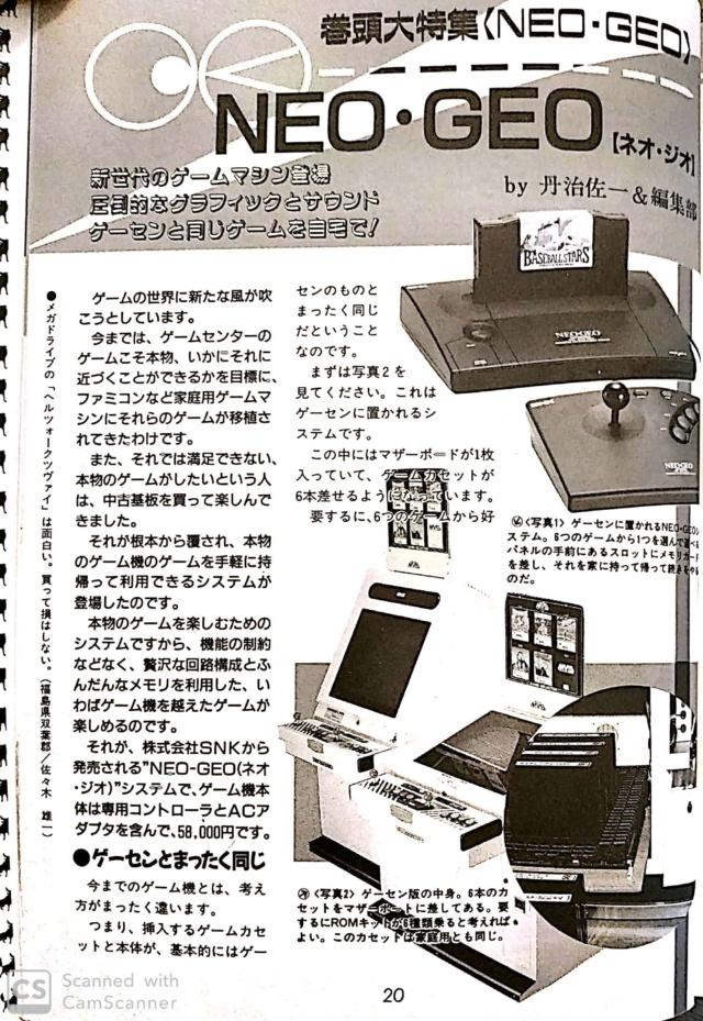les dates de sortie de la console Neo Geo AES - Page 2 Nouvea33