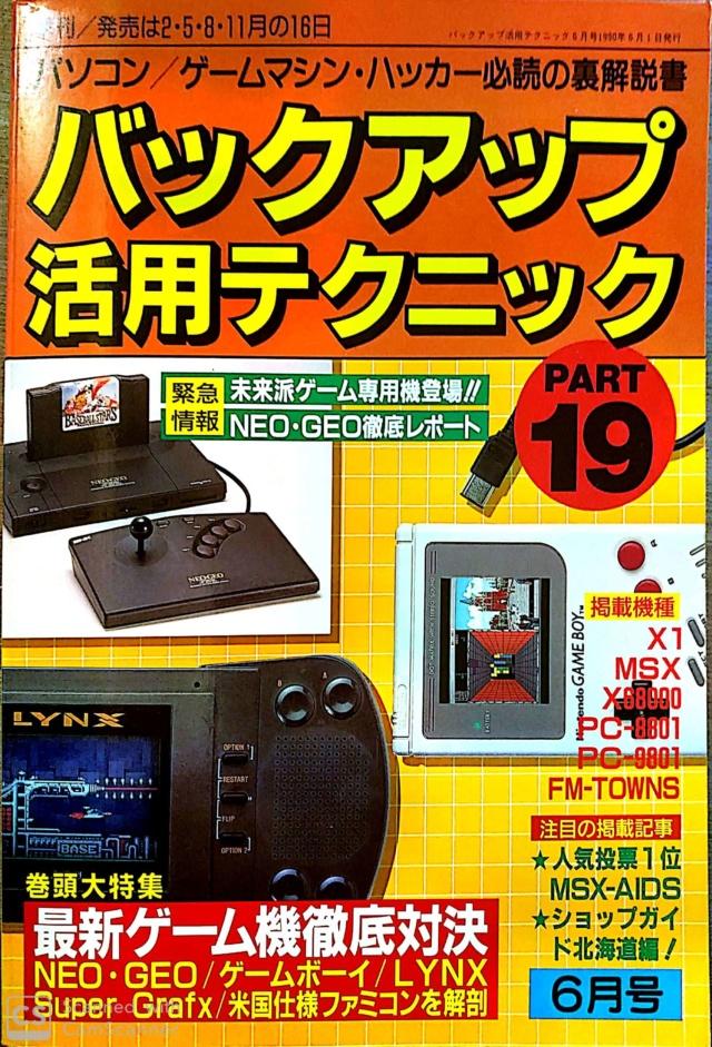les dates de sortie de la console Neo Geo AES - Page 2 Nouvea34