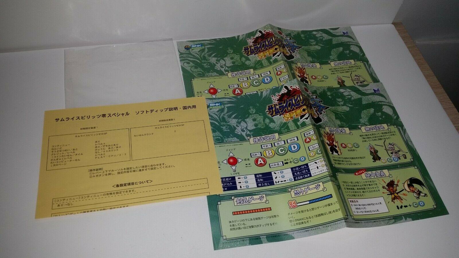 Neo-Geo & SNK - Les petites actualités - Page 4 S-l16013