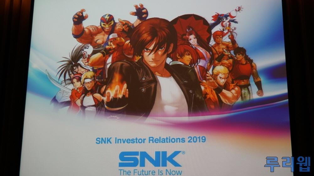 [RUMEURS] Premiers éléments concernant la Neo Geo 3 Snk110