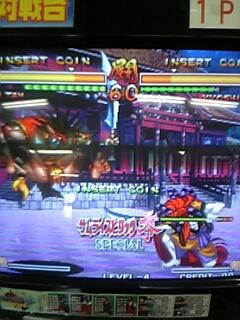 PIX'NLOVE éditera SAMURAI SHODOWN NEOGEO COLLECTION sur PS4 et Switch Spsp111