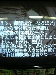PIX'NLOVE éditera SAMURAI SHODOWN NEOGEO COLLECTION sur PS4 et Switch Spsp211