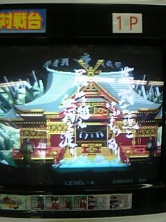 PIX'NLOVE éditera SAMURAI SHODOWN NEOGEO COLLECTION sur PS4 et Switch Spsp311