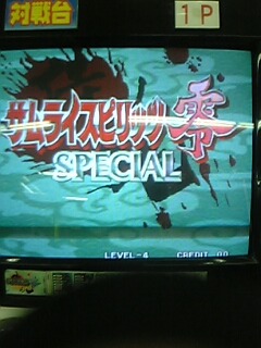 PIX'NLOVE éditera SAMURAI SHODOWN NEOGEO COLLECTION sur PS4 et Switch Spsp411