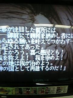 PIX'NLOVE éditera SAMURAI SHODOWN NEOGEO COLLECTION sur PS4 et Switch Spsp512