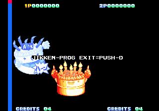 Découverte d'un debug mode et d'un mini jeu de vs dans Twinkle Star Sprites Twinsp11