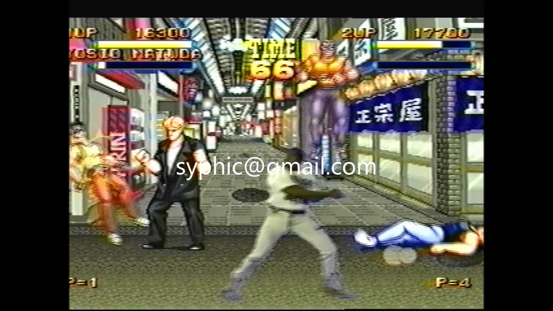 Neo-Geo & SNK - Les petites actualités - Page 2 Vlcsna11