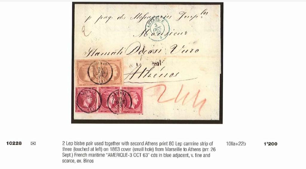 Χρήση στικτής ,στις μετά του 1875 εκδόσεις ΜΚΕ Qwsa13