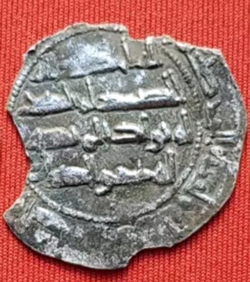 Dírham del 209, al-Ándalus, Abderramán II 20181111