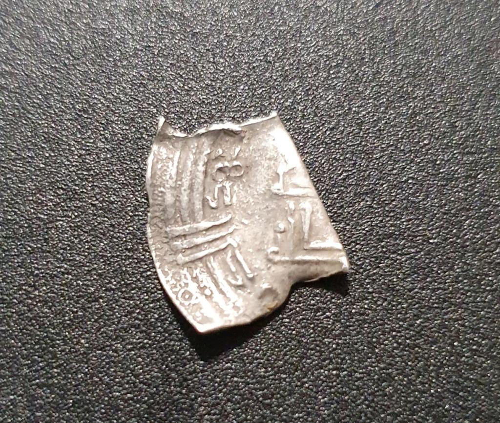 Fragmento de dírham de Abderramán III, al-Ándalus, 330-333 H 20191115