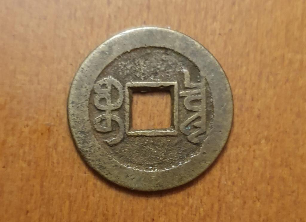China, 1 Cash de Ch`ien Lung, año 1736/95, Pekin 20201210