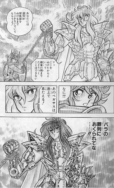 Distorção dos animes: Shun de pacifista forte para afeminado que apanha muito, a mulher  Afrodi10