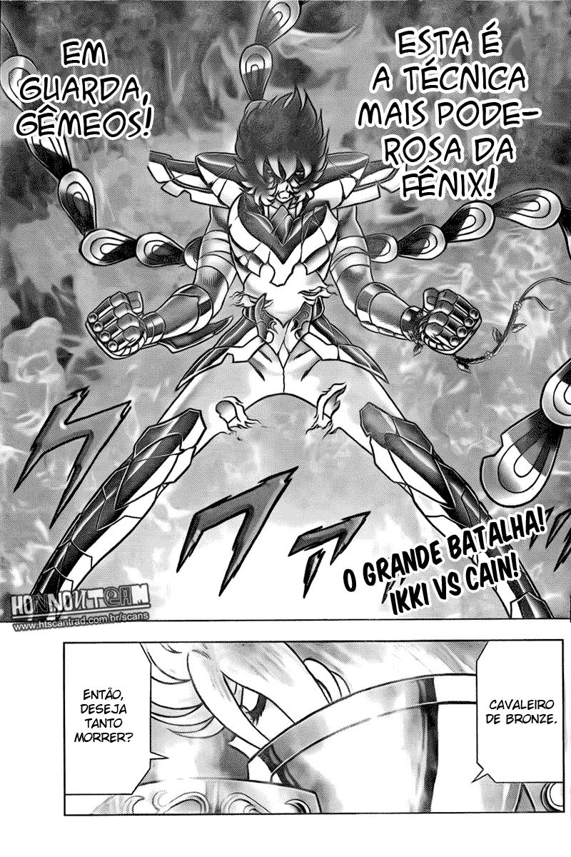 Cain/Abel de Gêmeos vs. Shijima de Virgem Gemini22