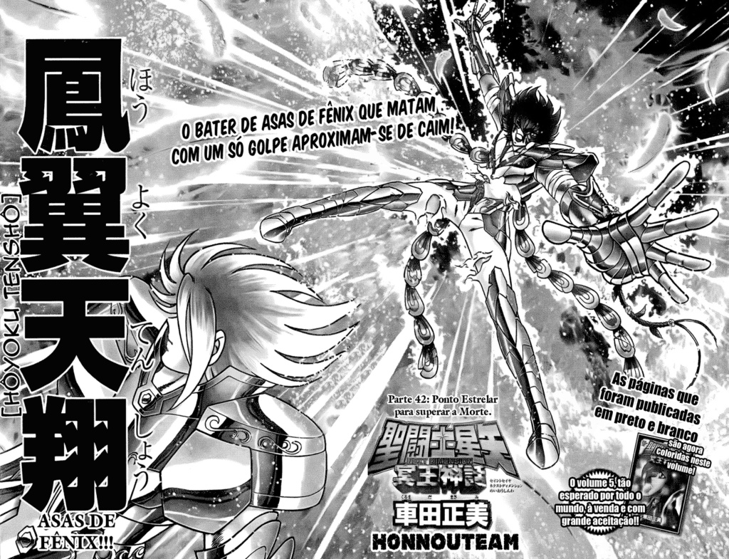 Cain/Abel de Gêmeos vs. Shijima de Virgem Gemini23