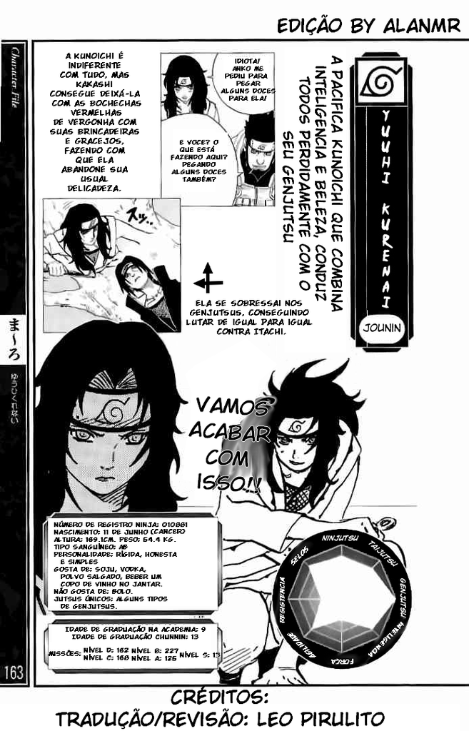 Kurenai vs Anko e Shizune Kurena12