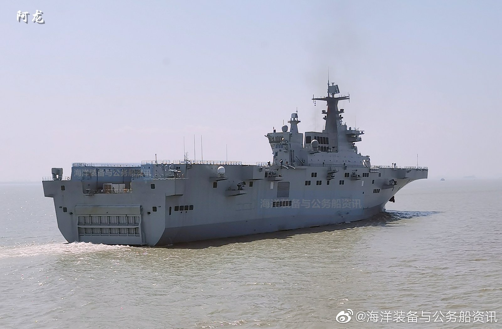Type 075 landing helicopter dock (LHD) - Page 5 50259210