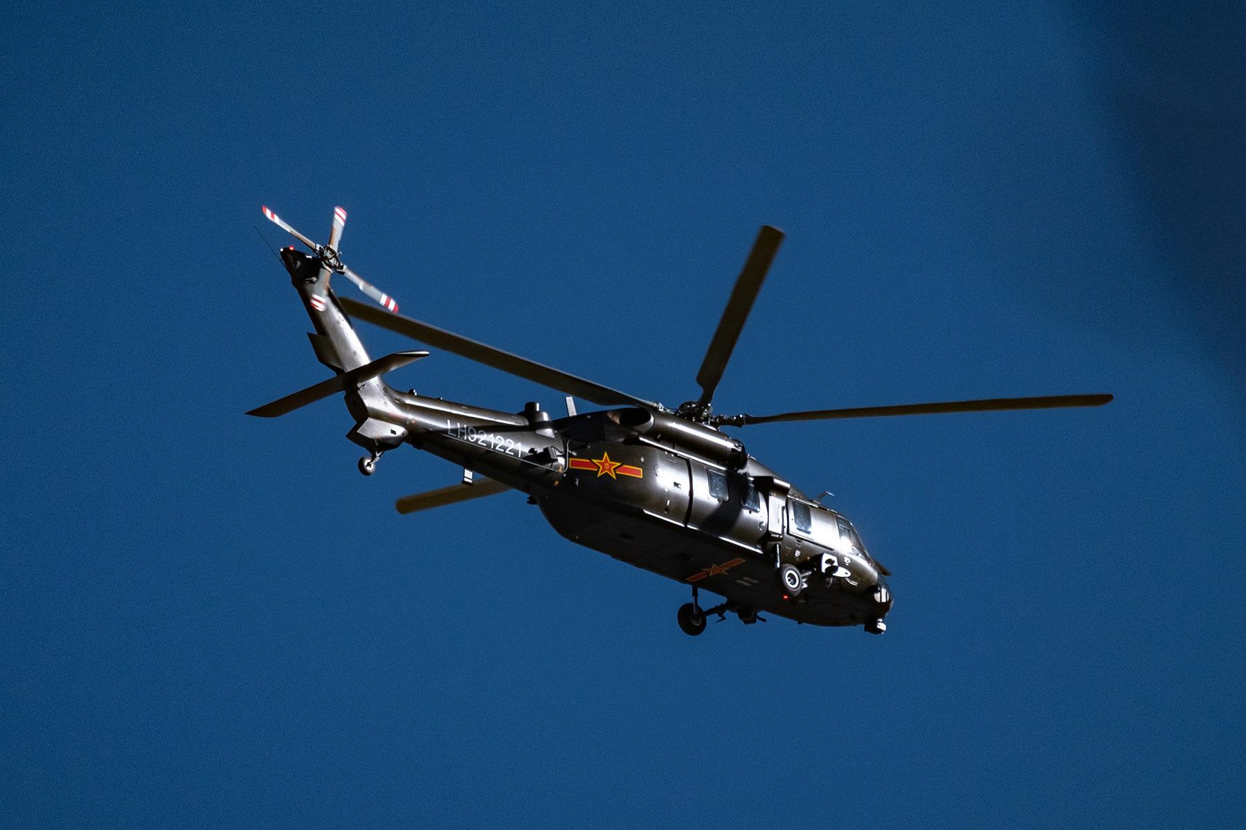 Harbin Z-20 helicopter  50880710