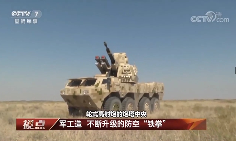 Chinese-made SAM systems - Page 2 6deb3710