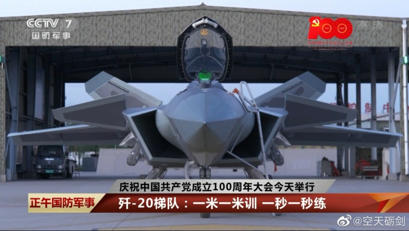 Chengdu J-20 Stealth Fighter - Page 9 810
