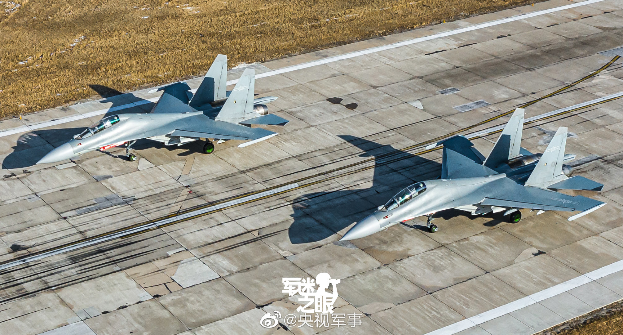 PLA Air Force General News Thread: - Page 12 J-16a10