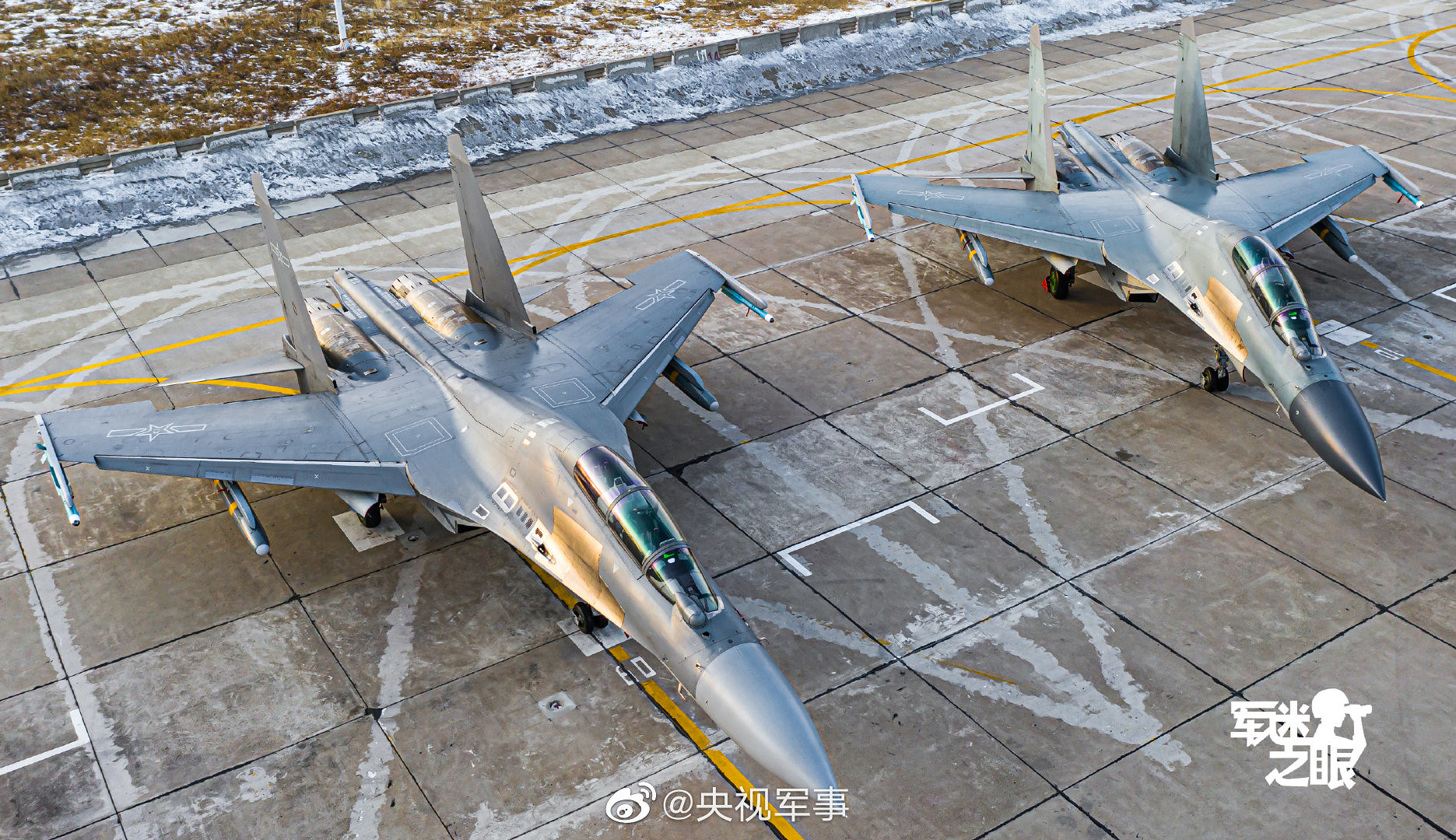PLA Air Force General News Thread: - Page 12 J-16b10