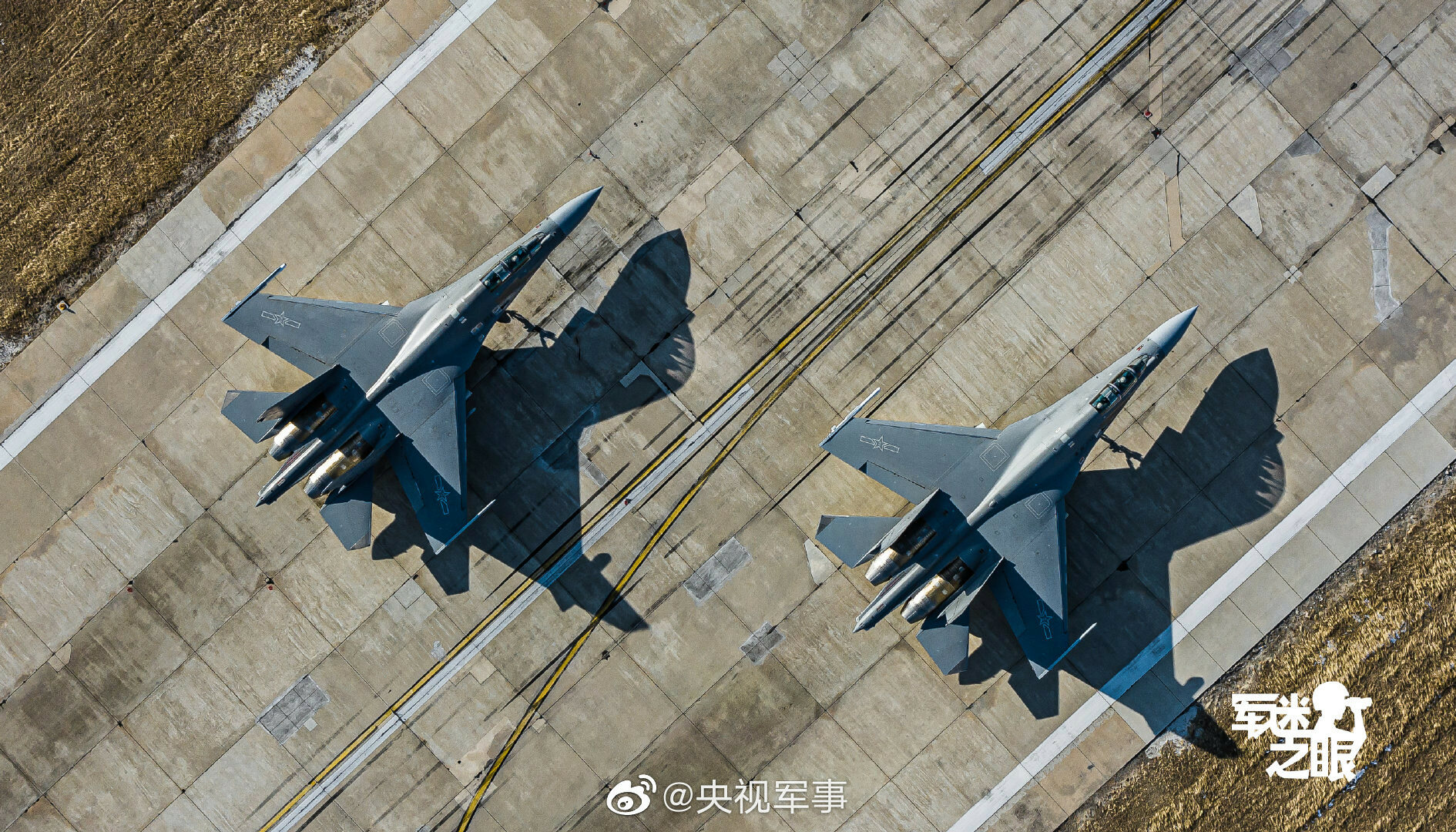 PLA Air Force General News Thread: - Page 12 J-16c10