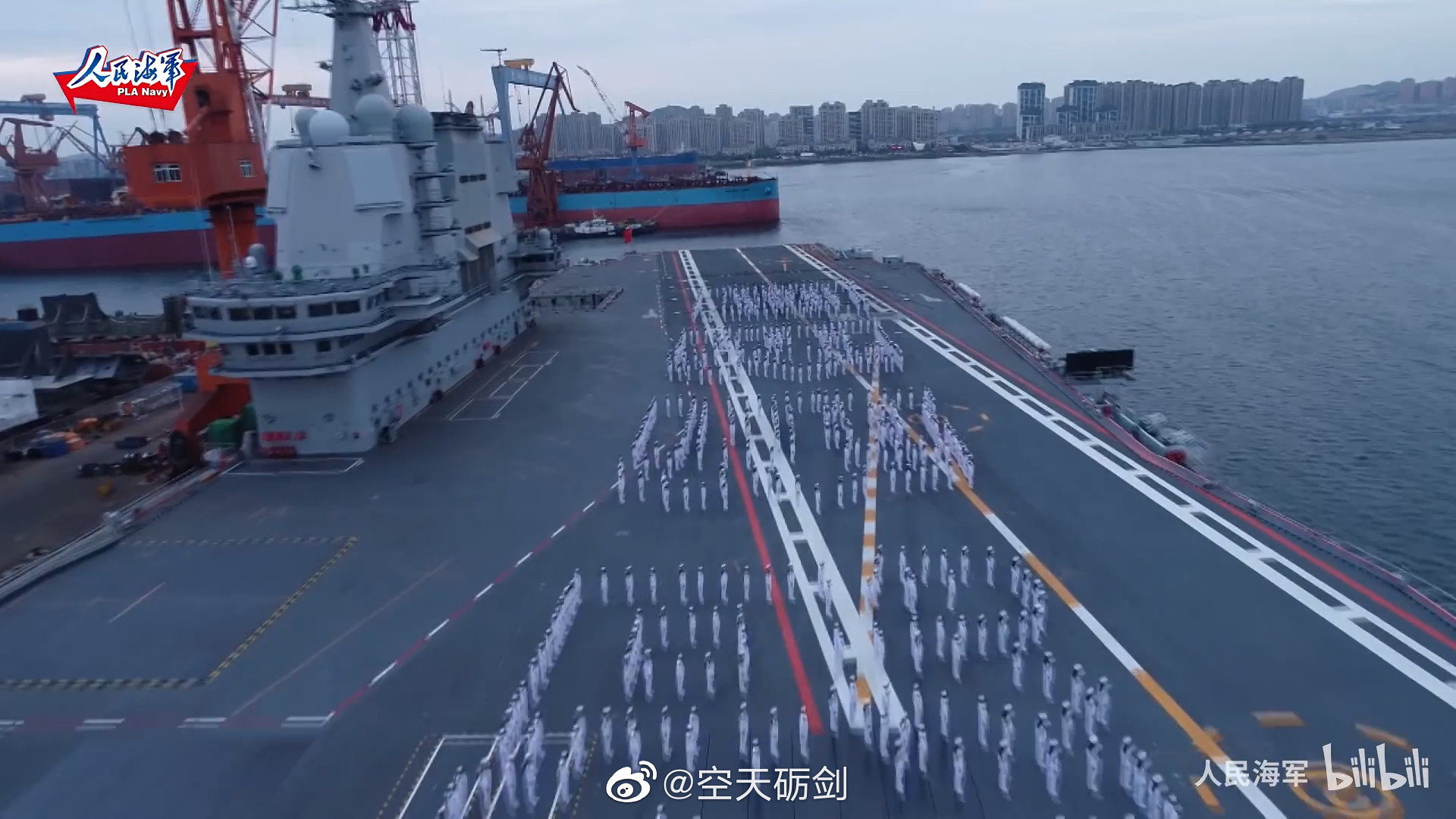 Chinese aircraft carrier program - Page 7 Shando10