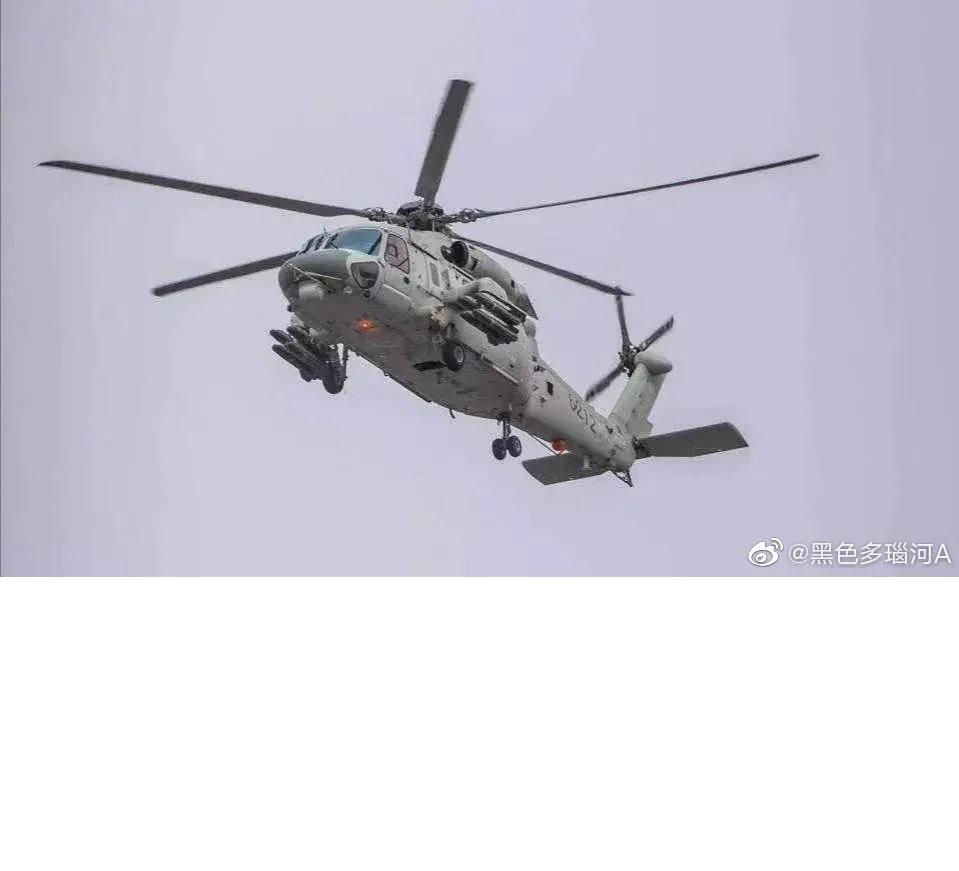 Harbin Z-20 helicopter  Z-20s_10