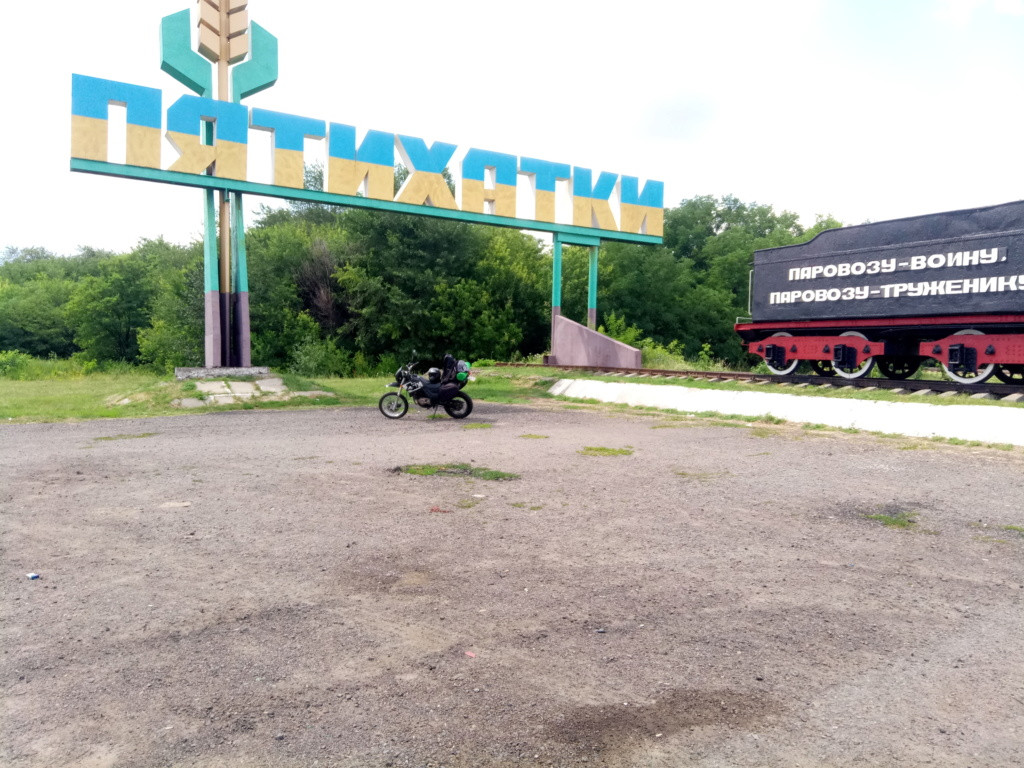 Днепропетровск - МОРЭ МОРЭ :) P8070611