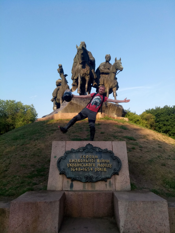 Днепропетровск - МОРЭ МОРЭ :) P8071310