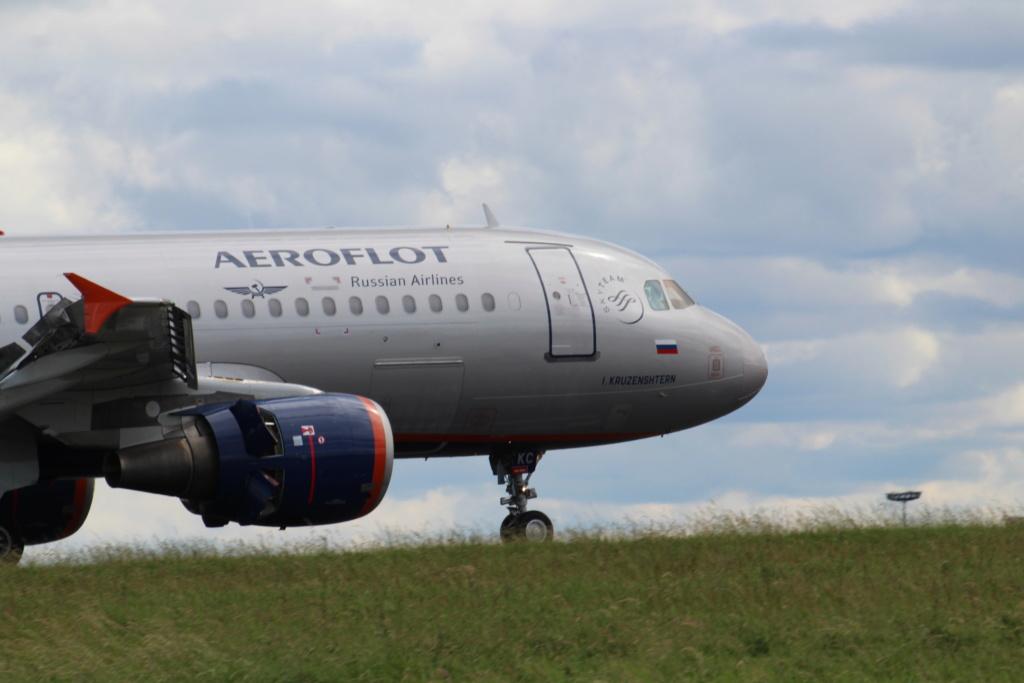 Roissy CDG Juin 2019 A320_a14