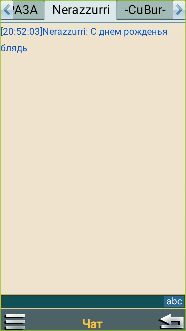 БЕСЕДКА - Страница 3 Screen12