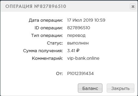Online Bank банк нового поколения 3-oa_v10