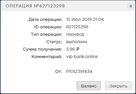 Online Bank банк нового поколения Vip-ba10