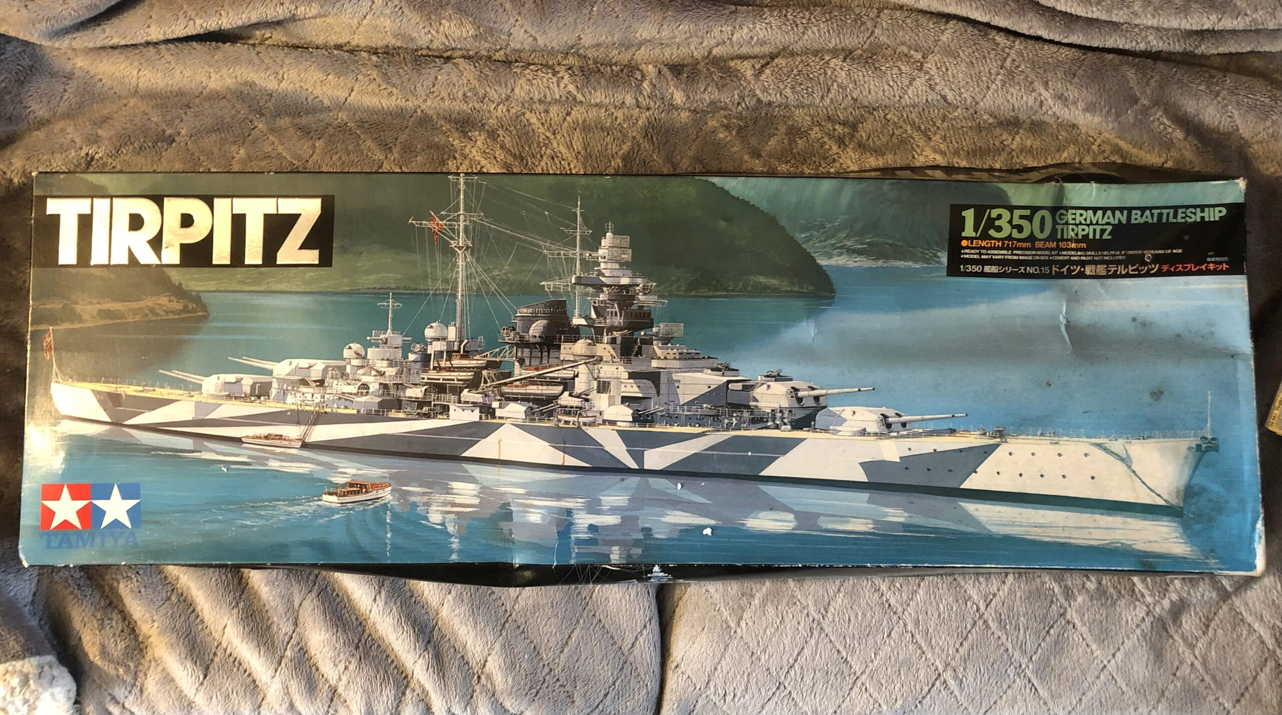 Tirpitz 1/350 Tamiya + eduard - Eric78 09ed7b10