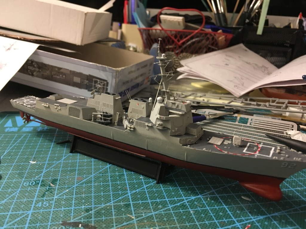 Destroyer USS Momsen DDG-92 -Hobbyboss 1/700 2c258c10