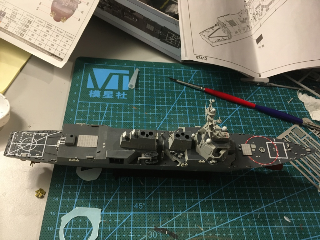 Destroyer USS Momsen DDG-92 -Hobbyboss 1/700 792c5510