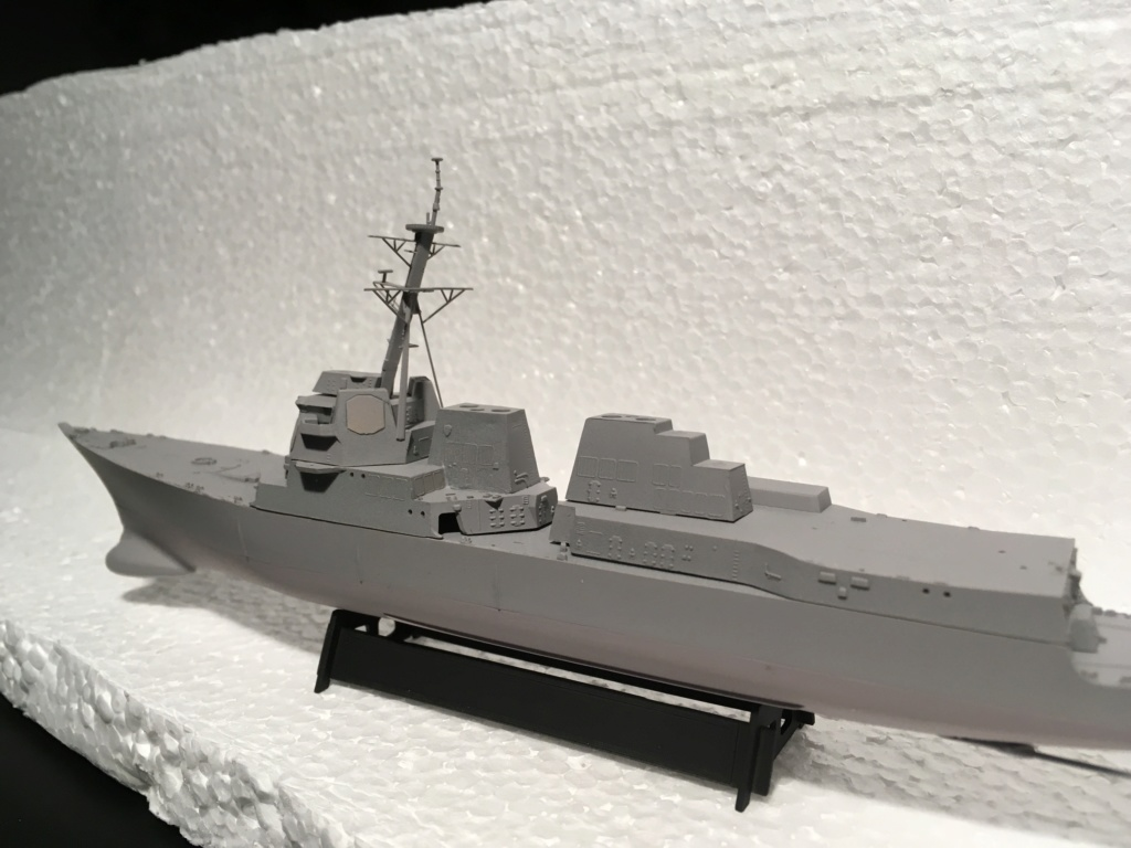 Destroyer USS Momsen DDG-92 -Hobbyboss 1/700 83717110