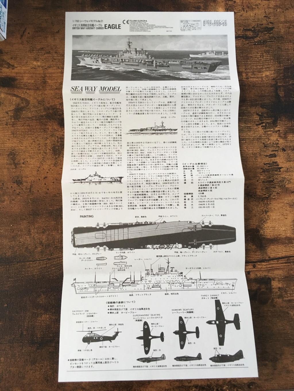 Ouverture boite British Aircraft Carrier EAGLE - 1/700 Fujimi  Bd05b110