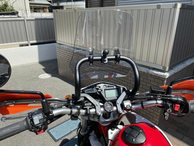 Modifs et accessoires Honda 300 CRF-L - Page 9 Parebr11