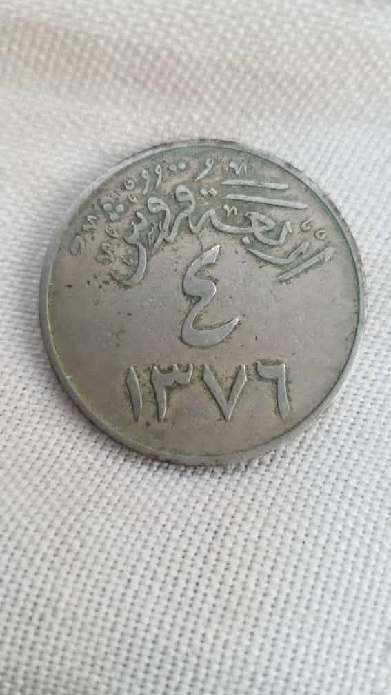 تقيم عملات سعوديه قديمه  Img-2069