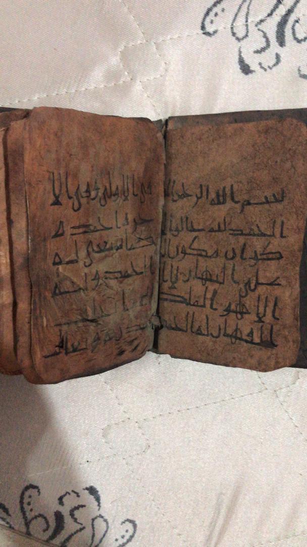 تقيم كتاب اثري اسلامي Img-2095
