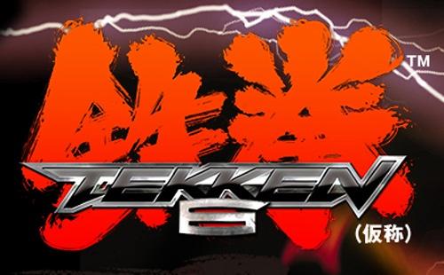 Dmanche 27 Février 2011 Tekken10