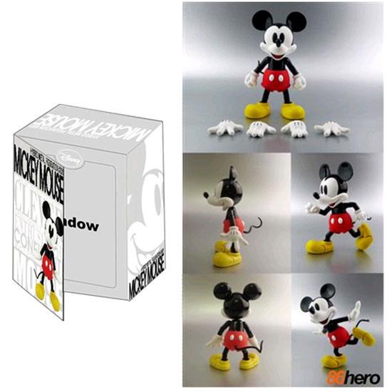Disney 0039610