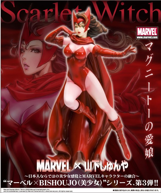 03. Sorcière Rouge (Scarlet Witch) Hby-gc10